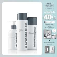 Dermalogica The Ultimate Cleanse & Glow Trio Set
