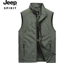 Jeep SPIRITชายเสื้อกั๊กผู้ชายเสื้อกั๊กแขนกุดฤดูใบไม้ผลิและฤดูร้อนเสื้อกั๊กเดินทางกลางแจ้งเสื้อกั๊กแบบบางเสื้อกั๊กMulti-Pocketเสื้อกั๊กทำงานผู้ชาย