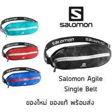 Salomon กระเป่าคาดเอว Agile Single Belt กระเป๋าใส่อุปกรณ์วิ่ง กระเป๋าฟิตเนส กระเป๋าออกกำลังกาย ของแท้ พร้อมส่งจากไทย