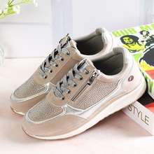 NIS ผู้หญิง sequine ลิ่มฝึกอบรมรองเท้าผ้าใบลำลองผู้หญิงกลางแจ้งเดินเดินป่ารองเท้าเทนนิส