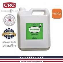 CRC น้ำยาขจัดสนิมและป้องกัน ชนิดเข้มข้น Rust Remover ขนาด 4 L.