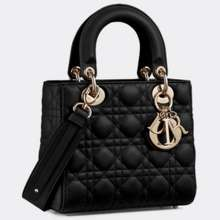 Dior Authentic 100% My Abcdior In Black Lampskin (Lady Dior) With Light Gold Chains
