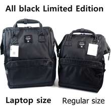 Anello Orjaoshop Limited Edition All Black Backpack Regular&Laptop
