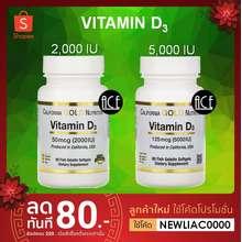 California Gold Nutrition Vitamin D / Vitamin D3 วิตามินดี / ดี3 ( Cgn ) 🦴บำรุงกระดูก 🦴; 2000 & 5000 Iu, 90 Softgels