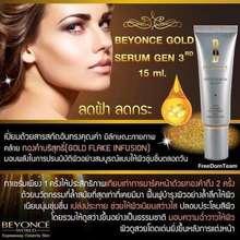 Beyonce New Gold Serum Gen3