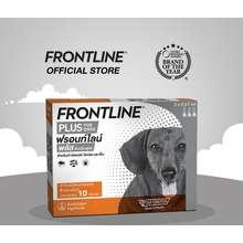 Frontline PLUS DOG Size S (Less than 10 kg) ฟรอนท์ไลน์ พลัส ยาหยดกำจัดเห็บหมัด สำหรับสุนัข ขนาด S (น้ำหนักไม่เกิน 10 กก.)