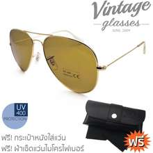 VINTAGE GLASSES AVIATOR SUNGLASSES แว่นกันแดดทรงนักบิน รุ่น AVT 3026-101