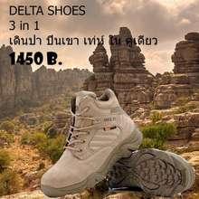 Delta รองเท้าปีนเขาชาย เดลต้า ฟอร์ซ สไตล์ ทหาร อเมริกัน ทน เท่ห์ เซฟตี้เท้าทุกทิศ ผ้า cordura กันน้ำของแท้ (น้ำตาล, EU:39)