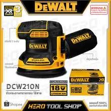Dewalt [ลดท้าร้อน 5%] Dewalt เครื่องขัดกระดาษทราย เครื่องขัดเงา ไร้สาย 125Mm. 18V (Bl Motor) รุ่น Dcw210N ++สินค้าไม่รวมแบต++