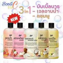 Boots Shower gel bubble bath and shampoo เจลอาบน้ำที่เป็นได้ทั้งแชมพูและเจลอาบน้ำ กลิ่นเหมือนกลิ่นขนม อาบไปดมไปโคตรฟิน (สตอเบอร์ซันเดย์)