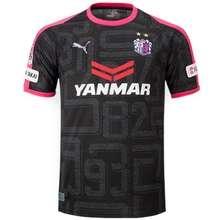 PUMA เสื้อฟุตบอลของแท้ สโมสร เซเรโซ่ โอซาก้า เจลีค สีดำ ของใหม่ ป้ายห้อย 2018 ชุดฟุตบอล