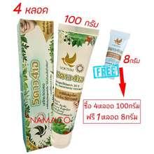 5Star 4A ยาสีฟัน 5 ดาว 4 เอเซียยาสีฟันสมุนไพร 100 กรัม 4 หลอด herbal toothpaste 4x100g