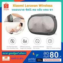 Xiaomi(เสี่ยวมี่) Xiaomi Leravan Lefan Lf Wireless Warm หมอนนวดอุณหภูมิ 3D ไฟฟ้า Ptc ร้อนบีบอัดคอบ่าไหล่ขาเอว Body Massager