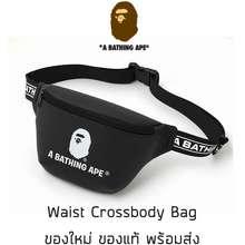 BAPE กระเป๋าคา่ดอก A Bathing Ape Hip Bag Collection พิเศษ จากญี่ปุ่น กระเป๋าสะพายข้าง กระเป๋าคาดเอว ของใหม่ ของแท้ พร้อมส่ง