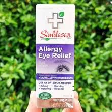 สิมิลาซัน น้ำยาหยอดตา สำหรับอาการแพ้ Allergy Eye Relief Sterile Eye Drops 10 Ml (Similasan®)