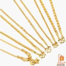 AURORA AURORA สร้อยคอทองแท้ 96.5% คละลาย หนัก 1 บาท (ขอสงวนสิทธิ์ในการเลือกลาย)