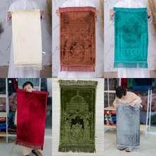 ผ้าปูละหมาด มุสลิม Pu68 เข้าเพิ่มรอบ2