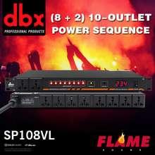DBX SP-108VL เครื่องกรองกระแสไฟฟ้าและลดทอนสัญญาณรบกวน รุ่น ปลั๊กไฟ หน่วงเวลา sequence power control Equipment protectionปลั๊กรางจ่ายไฟสำหร