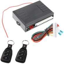 VAKIND Lovecar101 สากลล็อคประตูรถล็อคระบบ keyless E ntry รีโมทกลาง