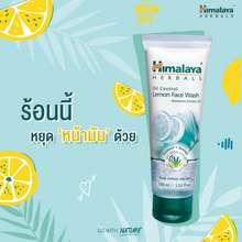Himalaya Oil Lemon Face Wash