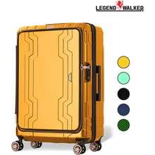 Legend Walker พร้อมส่งกระเป๋าเดินทาง รุ่น 5205-66 ขนาด 26 นิ้วของแท้100%