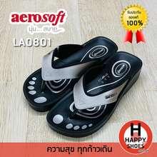 aerosoft รองเท้าสวมหญิง รุ่น LA0801 originaol comfort สวย นุ่ม สบายเท้า