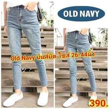 old navy ยีนส์7ส่วน ปลายขาด กางเกงยีนส์ไซส์ใหญ่ กางเกงคนอ้วน แฟชั่นคนอ้วน พร้อมส่ง ไซส์ 26-44 นิ้ว (เอว:26)