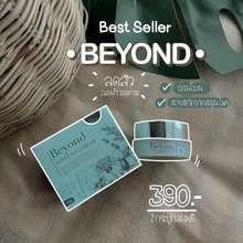 BEYOND ครีมบียอนหน้าใส Whitening Cream ปริมาณ 10 กรัม