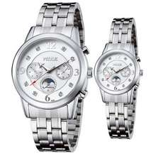 Mike นาฬิกาข้อมือคู่รัก สายสแตนเลส หน้าปัดสีขาว รุ่น M-8191 LoverSet พร้อมกล่องนาฬิกา