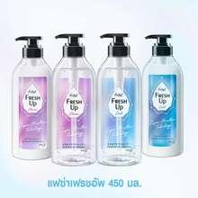 FEATHER [เซ็ตคู่คุ้มกว่า] เซ็ตแฟซ่าเฟรชอัพ ชาร์ม แชมพูและคอนดิชันเนอร์ 450 มล Set Fresh Up Charm Shampoo and Conditioner 450 ml แชมพู ครีมนวดผม ผมหอมนุ่มลื่นมีน้ำหนัก แชมพูคุมกลิ่นหนังศีรษะ 24 ชม