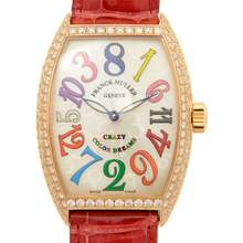 Franck Muller Crazy Hours Silver tone Dial Unisex Watch 7851 CH COL DRM D (5N)
