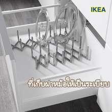 IKEA ที่วางฝาหม้อ ที่วางหนังสือ ที่คั่นหนังสือ ✨Ikea🌈 Variera วาเรียร่า ที่วางฝาหม้อ, สแตนเลส อุปกรณ์จัดเก็บ เคาน์เตอร์ครัว