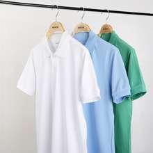 KOO'S เสื้อโปโลปีเก้ คอปก แขนสั้น - 100% ปีเก้คอตตอน