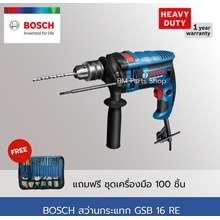 Bosch GSB 16 RE Professional ไทย
