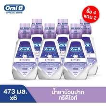 Oral-B 【11.11 ดีลสุดพิเศษ - ซื้อ 4 แถม 2!】 ออรัลบี น้ำยาบ้วนปาก ทรีดีไวท์ 473 มล. 6 ขวด ฟันขาวขึ้นอย่างเป็นธรรมชาติใน 7 วัน 【Mouthwash 3D White Whitening Rinse 473ml X 6 】