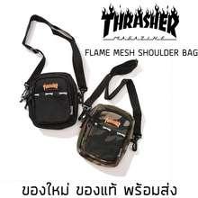 Thrasher กระเป๋าสะพายข้าง Mesh Shoulder Bag ของใหม่ ของแท้ พร้อมส่ง