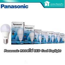 Panasonic LED Neo ไทย