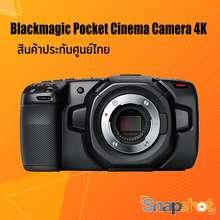 Black Magic Blackmagic Design Pocket Cinema Camera 4K
