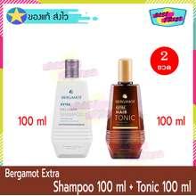 Bergamot (เซ็ตดูแลผมร่วง) Extra Delicate Shampoo 100 ml (จำนวน 1 ขวด) + Extra Hair Tonic 100 ml (จำนวน 1 ขวด) เบอกาม็อท เอ็กซ์ตร้า แชมพู แชมพูสระผม แชมพูดูแลผมร่วง ยาสระผม สูตรเข้มข้น ผมร่วง ผมบาง