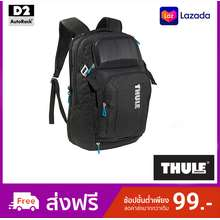 THULE Crossover TCBP-217 Backpack for 17-Inch Ultrabooks/Macbook/Pro/Air Laptop and iPad (Black)