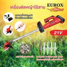 EUROX เครื่องตัดหญ้า เล็มหญ้า ไร้สาย แบตเตอรี่ 21 โวลท์ ฟรี!!ใบตัดวงเดือน 6 นิ้ว ใบตัดพลาสติก และใบมีดเหล็กคมมากกก