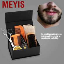 Meyis Bread Oil Balm Beard Shaping Mustache Growing Moisturizing Smoothing Care Set For Men