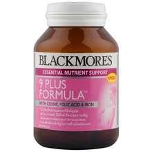 Blackmores 9 Plus Formula วิตามินสำหรับคุณแม่ตั้งครรภ์ (60 แคปซูล)