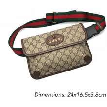 Gucci Gucci Ophidia Belt Bag