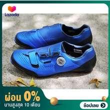 Shimano [ผ่อน 0%]รองเท้าปั่นจักรยานเสือภูเขา รุ่น XC5 สีฟ้า ของแท้ 100%