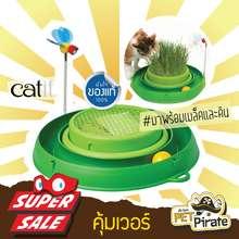Catit Play 3-in-1 ของเล่นแมวพร้อมชุดปลูกข้าวสาลี ถาดรางบอลทรงกลม มีลูกบอลให้แมวเขี่ยเล่น พร้อมชุดปลูกข้าวสาลี
