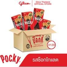 Pocky ป๊อกกี้ รสช็อคโกแลต 1 ลัง chocolate 22 g. Carton