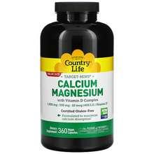 Country Life Target-Mins Calcium Magnesium with Vitamin D Complex 360 Vegan Capsules