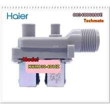 Haier อะไหล่ของแท้/วาล์วน้ำเข้าเครื่องซักผ้าไฮเออร์/0034000889E/WATER INLET VALVE//HWM130-401SZ