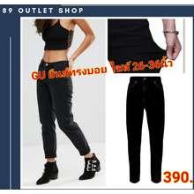 GU กางเกงทรงบอยไซส์ใหญ่ ยีนส์ยืด สีดำล้วน ทรงบอย กางเกงยีนส์ไซส์ใหญ่ กางเกงคนอ้วน แฟชั่นคนอ้วน ไซส์ 26-44 นิ้ว (เอว:28)